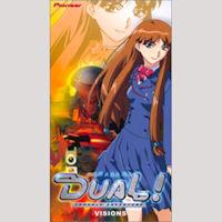 Dual Vol. 1 Visions Dub VHS