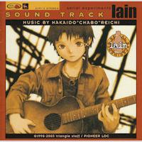 LAIN OST CD