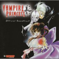 Vampire Princess Miyu Official Soundtrack