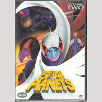 BATTLE OF THE PLANETS VOL 2 DVD