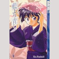 Ai Yori Aoshi GN Vol 04