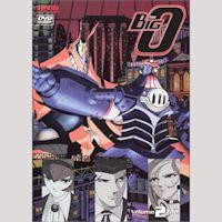 Big O DVD Vol. 2