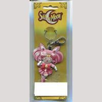 Sailor Moon Chibi-Moon Keychain
