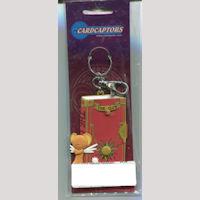 Cardcaptors: Keboros Keychain