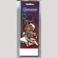 Cardcaptors: Sakura Keychain