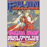 Fujin Magazine