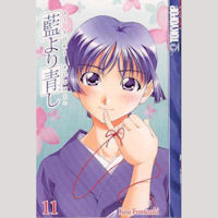 Ai Yori Aoshi GN Vol 11