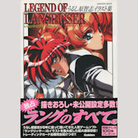 Legend of Langrisser – Japanses