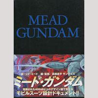 Mead Gundam -- Japanese
