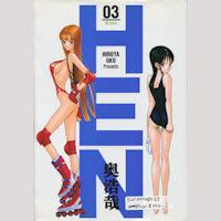 Hen (Strange Love) Manga 3