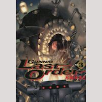 Gunnm Last Order Manga #3