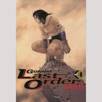 Gunnm Last Order Manga #4