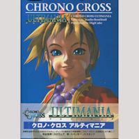 Chrono Cross Ultimania – Japanese
