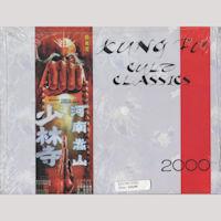 Kung Fu Heroes 2000 Calendar