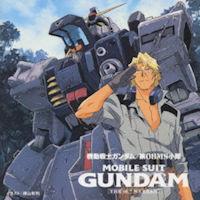 Mobile Suit Gundam 08 MS Team CD