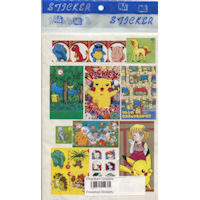 Pokemon Sticker Set